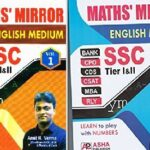 Download Maths Mirror pdf