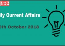 Current affairs 25th October 2018 : Daily GK update