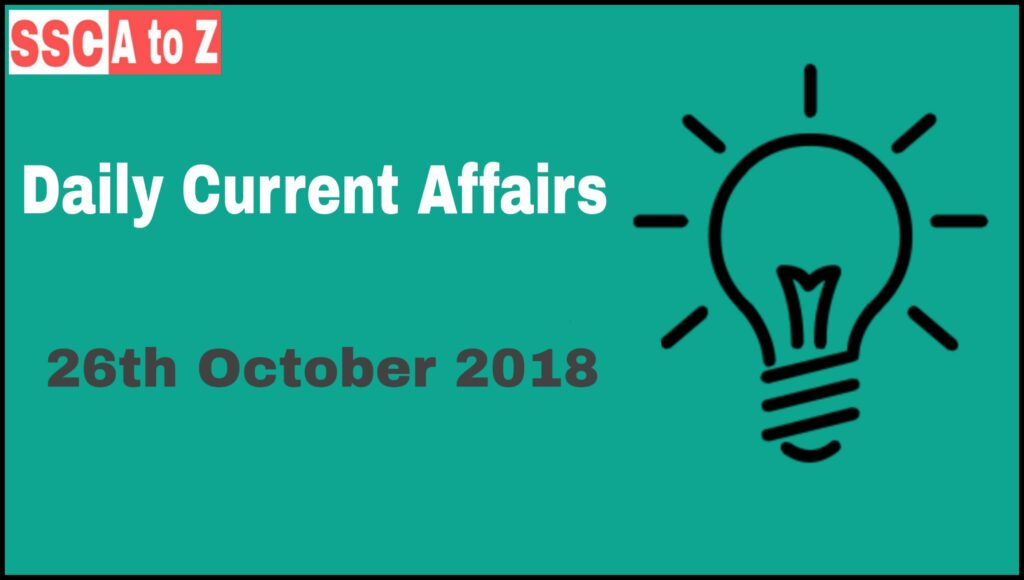Current affairs 26th October 2018 : Daily GK update