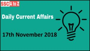 Current affairs 17th November 2018