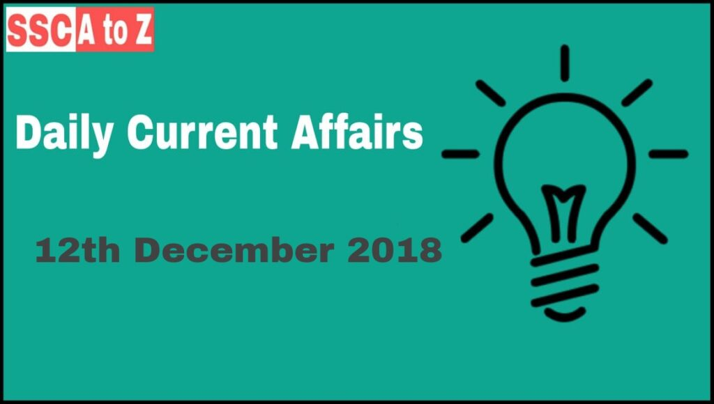Current Affairs 12th December 2018