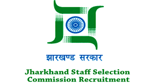 Jharkhand JSSC 2018 – Notifications, Exam Dates
